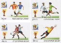 Кубок мира по футболу, ЮАР'10, ОШИБКА, 4м беззубцовые; 24, 30, 42, 60 С