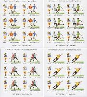 Кубок мира по футболу, ЮАР'10, ОШИБКА, беззубцовые 4 М/Л из 6 серий
