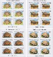 Фауна, Черепахи, беззубцовые 4 М/Л из 6 серий