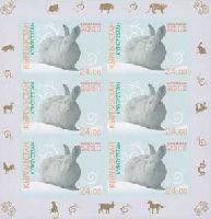 Год Кролика, беззубцовый М/Л из 6м; 24 С x 6