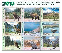 Международный год биологического разнообразия, блок из 9м беззубцовый; 7, 12, 16, 21, 24, 28, 42, 45, 60 C