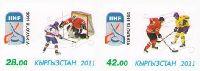 Чемпионат мира по хоккею с шайбой. Словакия'11, 2м в сцепке беззубцовые; 28, 42 С