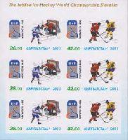 Чемпионат мира по хоккею с шайбой. Словакия'11, беззубцовый М/Л из 3 серий