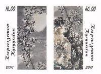 Флора, Цветение сливы, 2м в сцепке беззубцовые; 16, 60 С