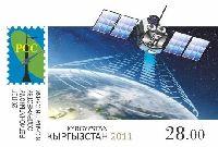Региональное содружество связи, 1м беззубцовая; 28 С