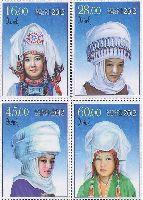 Национальные женские головные уборы, 4м; 16.0, 28.0, 45.0, 60.0 C