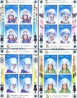 Национальные женские головные уборы, беззубцовые 4 М/Л из 4 серий