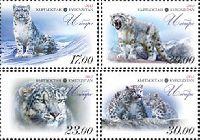Фауна, Снежный барс, 4м; 17, 20, 23, 30 С
