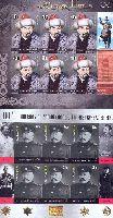 Исторические личности Кыргызстана Ормон-хан и Генерал Монуев, беззубцовые 2 М/Л из 6 серий