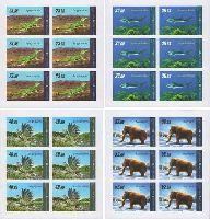 Доисторические животные, беззубцовые 4 M/Л из 6 серий