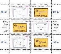 Золотая медаль Кыргызстана на филвыставке в Дохе'12, М/Л из 3 серий