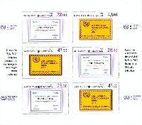 Золотая медаль Кыргызстана на филвыставке в Дохе'12, беззубцовый, М/Л из 3 серий