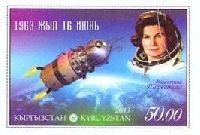 50 лет полета В.Терешковой космос, 1м беззубцовая; 50.0 С