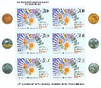 20 лет национальной валюте Кыргызстана, беззубцовый, М/Л из 6м; 28.0 C x 6