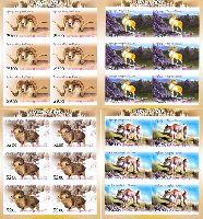 Фауна, Памирский архар, беззубцовые, 4 M/Л из 6 серий