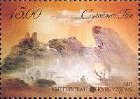 ЮНЕСКО, Священная гора Сулайман-Тоо, 1м; 45.0 С