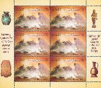 ЮНЕСКО, Священная гора Сулайман-Тоо, М/Л из 6м; 45.0 C x 6