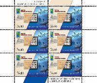 Региональное содружество связи, М/Л из 6м; 36.0 C х 6