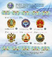 Заседание Шанхайской организации сотрудничества, беззубцовый М/Л из 6м; 12, 17, 20, 23, 30, 35 С