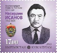 Государственный деятель Кыргызстана Н. Исанов, 1м; 17.0 C