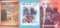 1170 лет Великому Кыргызскому каганату, 3м сцепке беззубцовые; 20.0, 23.0, 30.0 C