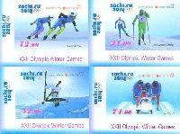 Зимние Олимпийские игры в Сочи'14, 4м беззубцовые; 12, 21, 52, 74 C