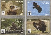 WWF, Черный гриф, 4м беззубцовые; 29, 35, 62, 74 С
