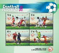 Футбол в Кыргызстане, блок из 4м; 29.0, 35.0, 40.0, 52.0 С