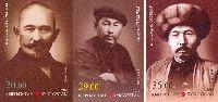Государственные деятели Кыргызстана, 3м беззубцовые; 20.0, 29.0, 35.0 C