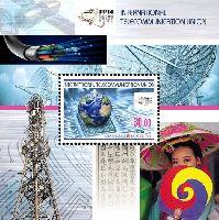 Международный Союз электросвязи, блок; 30.0 С