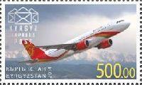 Почтовый транспорт Кыргызстана, 1м; 500 С