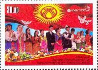 Год государственности Кыргызстана, 1м; 30.0 С