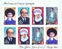 Деятели культуры Кыргызстана, беззубцовый М/Л из 2 серий