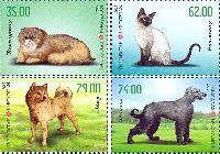 Фауна, Кошки и Собаки, 4м; 29, 35, 62, 74 С