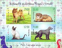 Фауна, Кошки и Собаки, беззубцовый блок из 4м; 29, 35, 62, 74 С