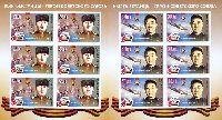 Герои Советского Союза И. Таранчиев и Р. Азимов, беззубцовые 2 М/Л из 6 серий