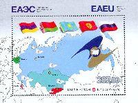 Евразийский Экономический Союз, блок; 202.0 С