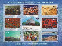 Живопись Кыргызстана, беззубцовый блок из 8м и купона, 15, 18, 20, 30, 35, 40, 52, 59 С