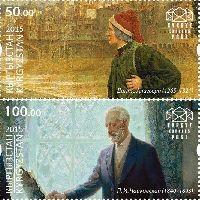 Деятели мировой культуры Данте Алигьери и Петр Чайковский, 2м; 50.0, 100.0 C