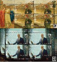 Деятели мировой культуры Данте Алигьери и Петр Чайковский, 2 М/Л из 4 серий
