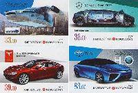 Современные автомобили, 4м беззубцовые; 33, 36, 39, 83 С