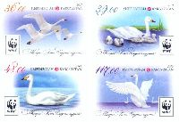 WWF, Лебеди, 4м беззубцовые; 36, 39, 48, 117 С
