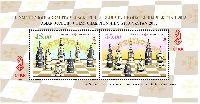 Чемпионат Азии по шахматам среди юниоров, блок из 2м; 48.0, 55.0 С