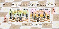 Чемпионат Азии по шахматам среди юниоров, беззубцовый блок из 2м; 48.0, 55.0 С
