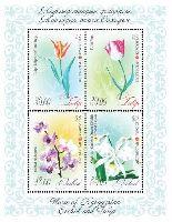Флора, Тюльпаны и Орхидеи, блок из 4м; 36, 39, 48, 55 С