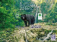 Всемирная филателистическая выставка, Тайбэй'16, блок; 150.0 С