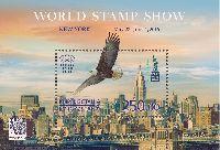 Всемирная филателистическая выставка, Нью-Йорк'16, блок; 250.0 С