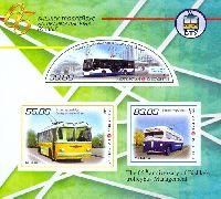 Бишкекский троллейбус, блок из 3м беззубцовый; 39, 55, 83 C