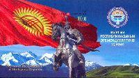 25 лет Независимости Кыргызстана, блок беззубцовый; 100.0 C