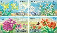 Флора Кыргызстана, 4м; 50, 50, 100, 100 С